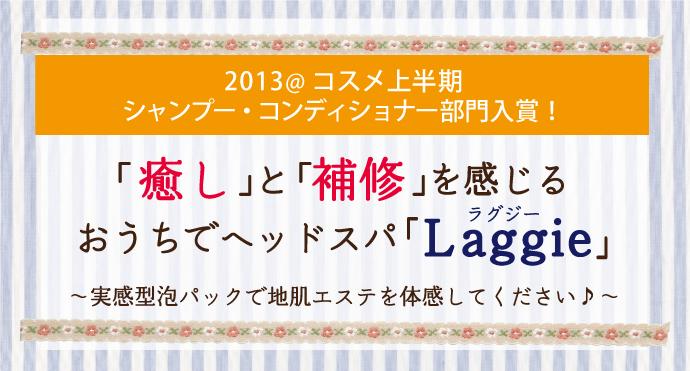 laggie01
