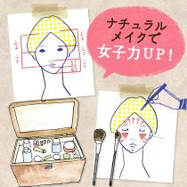 makeup_210