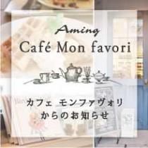 cafe_K220