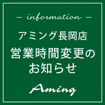 nagaoka210