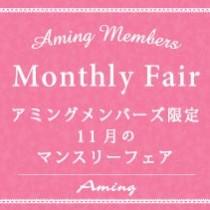 k_210_fair