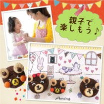 Cupcake_web220