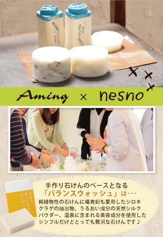 01_nesno_top