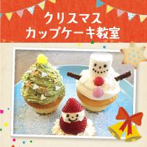 210_cake