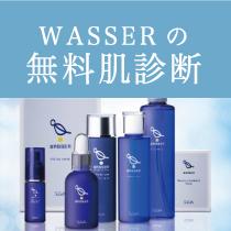 wasser200