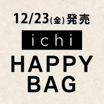 ichi2017-210