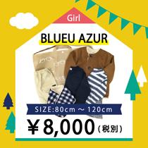 1blueu-azul_-girl-1
