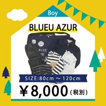 2blueu-azul_-boy-1