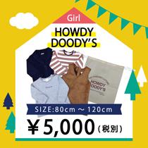 3howdy-doodys_-girl-1