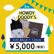 4howdy-doodys_-boy-1